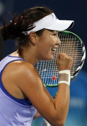 China Tennis Open